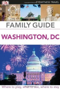 dc guide