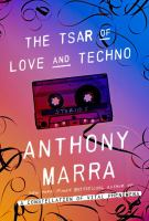 love and techno
