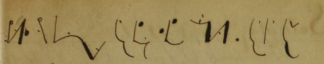 Shorthand 1